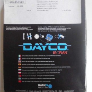 Zahnriemen Dayco 94588 Fiat Lancia | NT207